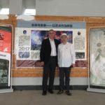 With professor Liang yi after my lecture in university Zhengjiang, China
