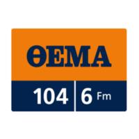 Στο ράδιο THEMA 104.6
